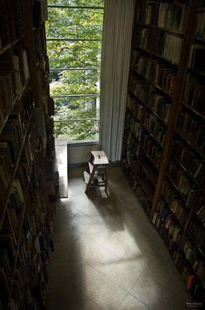Biblioteca de Facultad de Arquitectura, Diseño y Urbanismo