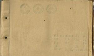 Planif Rural Uruguay manuscrito