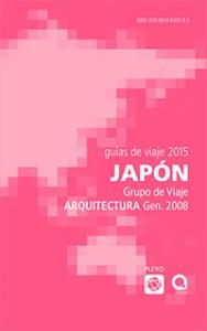 04.Japón