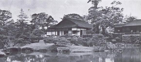 Bunka Shinkokai,K; Architectural Beauty in Japan; FOREWORD; Japón, 1955