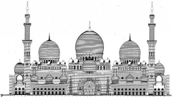 Mezquita_sheikh-zayed_alz