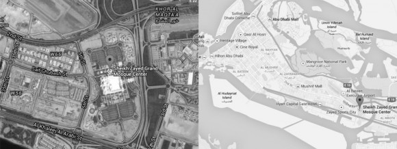 Fig 00: Abu Dhabi, Emiratos Árabes Unidos | 2nd Shaikh Rashid Bin Saeed Al Maktoum Street | 24.412604, 54.475340