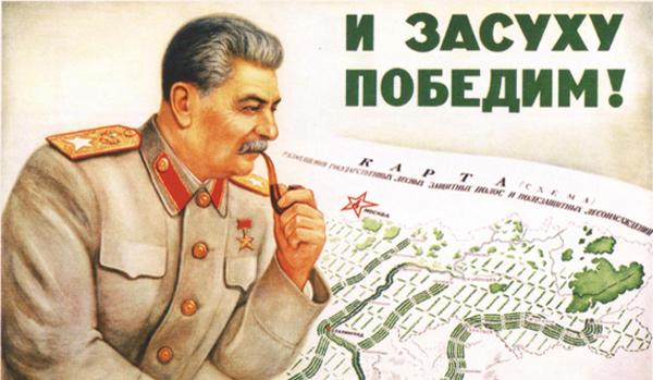 00 soviet