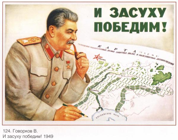 """03. El victorioso estratega Mariscal Stalin en un poster de fines de la década del '40. """"Y a la sequía también venceremos"""" (en alusión a la reciente victoria sobre la Alemania hitleriana)."""