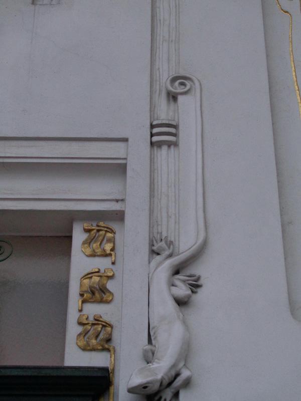 04. Detalles y ornamentos del Pabellón de exposiciones de la Secesión vienesa. Joseph Maria Olbrich. Foto: Mauro Escudero.