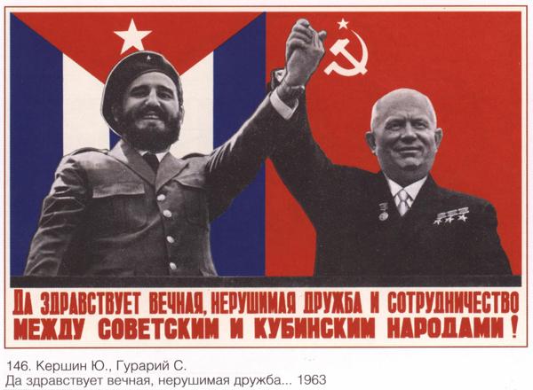 """04. Fidel Castro en su visita a la URSS con Nikita Jrushév. Poster de principios de los '60. """"Salud a la eterna e indestructible amistad y cooperación entre el pueblo soviético y el cubano""""."""