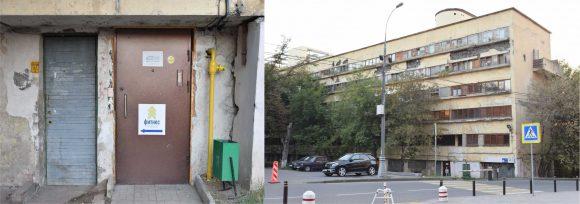 Figura 22 y 23: Imagen actual bloque vivienda.