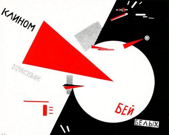 """Figura 4: El Lissitzky: """"Golpea a los blancos con la cuña roja""""."""